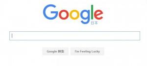 GoogleやYahooからの検索はカウントされません
