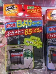 沖縄レンタカー旅行に便利な100円均一のオススメ商品