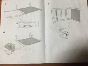 IKEAポエング通販 楽天スーパーセール 組み立て注意点とPELLOとの違い 座り心地