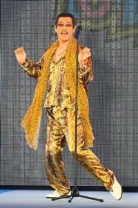 【ピコ太郎仮装衣装】PPAPのヒョウ柄衣装を楽天で集めることができる