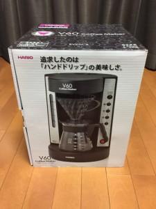 【楽天ふるさと納税】ハリオのコーヒーメーカー茨城県古河市のお礼の品が届きました