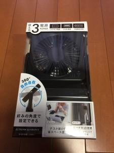 【無線ルーター冷却】10円玉も良いがヒートシンクの冷却力がスゴイ!楽天で格安に買える!