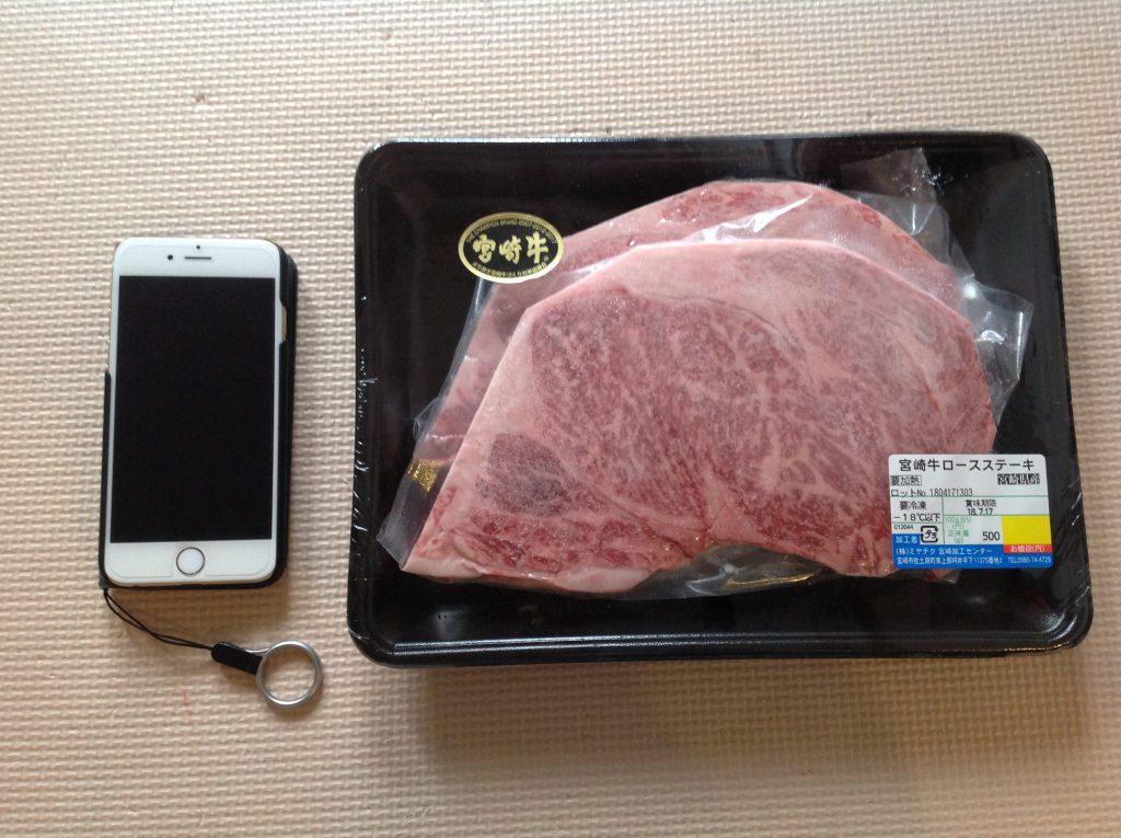 【楽天ふるさと納税】宮崎県都農町の宮崎牛ステーキ(3万円)がオススメな3つの理由